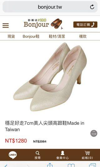 #大腳#全新高跟鞋 26號 (Bonjour穩足好走7cm高跟鞋 白色(亮砂)