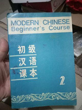Modern chinese beginner's course