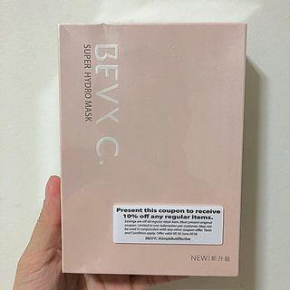 🚚 BN Bevy C Super Hydro Mask Bevy.c