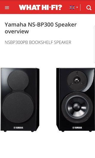 🚚 Yamaha high end bookshelf speakers pair . NS-BP300