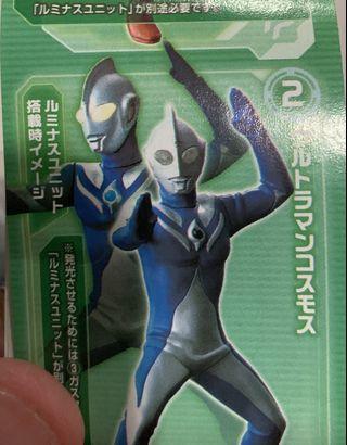 🚚 Ultimate luminous Ultraman cosmos