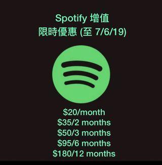 [限時優惠 - 7/6/2019] 獨家 $20/月 Spotify 帳號增值 (Payme 即時過數)