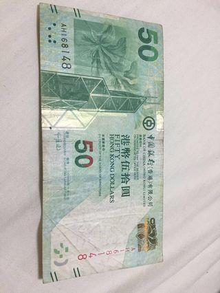 HK bank note with lucky number