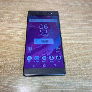 Sony XA Ultra 16g gray