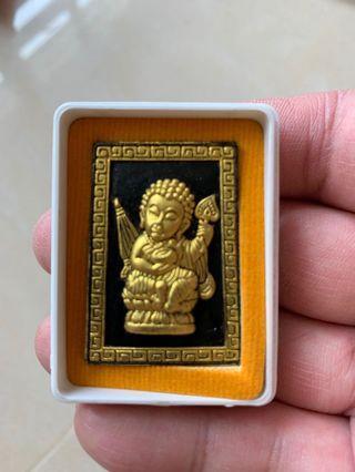 Sivali Amulet
