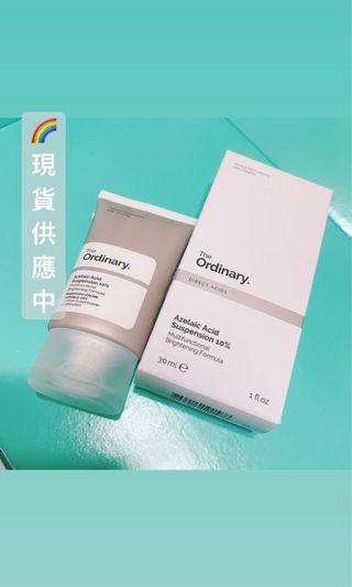 🔥全新現貨|The ordinary 亮白 杜鵑花酸 10% 30ml Azelaic Acid