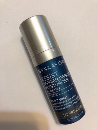 Paula's choice resist barrier repair moisturizer 10ml