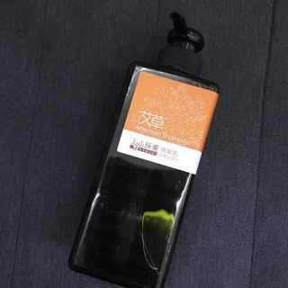 Tai wan organic shampoo (wormwood)