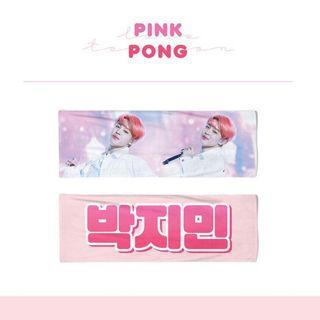 [SHARE] Jimin Pink Pong Cheering Kit