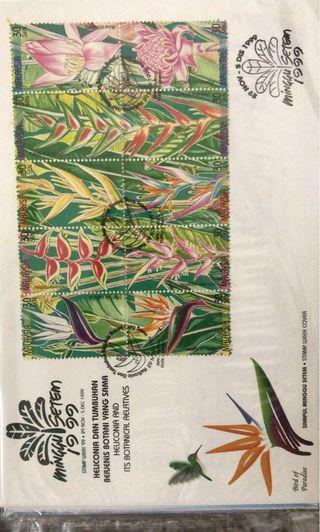 Year 1999 Malaysia first day cover