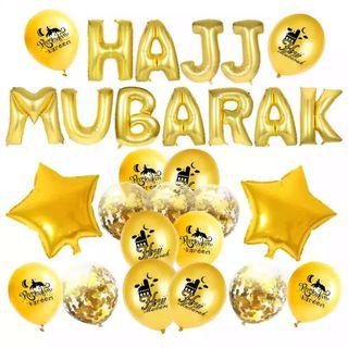 HAJJ MUBARAK Muslim Islamic Party Decoration Balloons