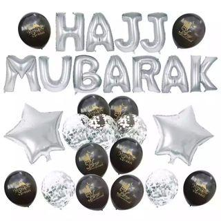 🚚 HAJJ MUBARAK Muslim Islamic Party Decoration Latex Balloons