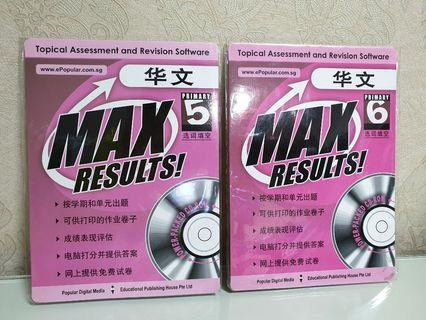 MAX Results! Primary 5 & Primary 6 Chinese 选词填空