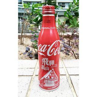 日本可口可樂飛驒高山城市鋁樽一枝