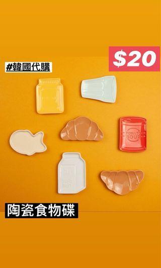 🇰🇷韓國直送 麵包系列陶瓷碟/ 木杯墊 Bread Plate & Cup Pad