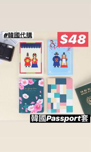 🇰🇷韓國直送 自家設計 韓國傳統設計韓國官廷設計 證件套 Korea Design Traditional Culture Emperor Passport Holder