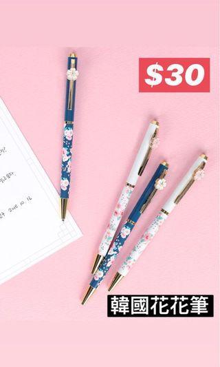 🇰🇷韓國直送 自家設計 韓國傳統文化韓國宮廷設計 花花原子筆 Korea Design Traditional Kingdom Emperor Floral Pen