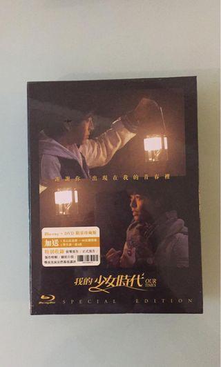 我的少女時代Bly-ray + DVD 限量珍藏版 (100%全新)