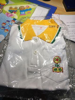 啟思 夏季校服男生短袖2號