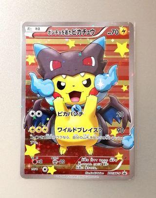 Poncho-wearing Pikachu M Charizard X Promo Pokemon Card