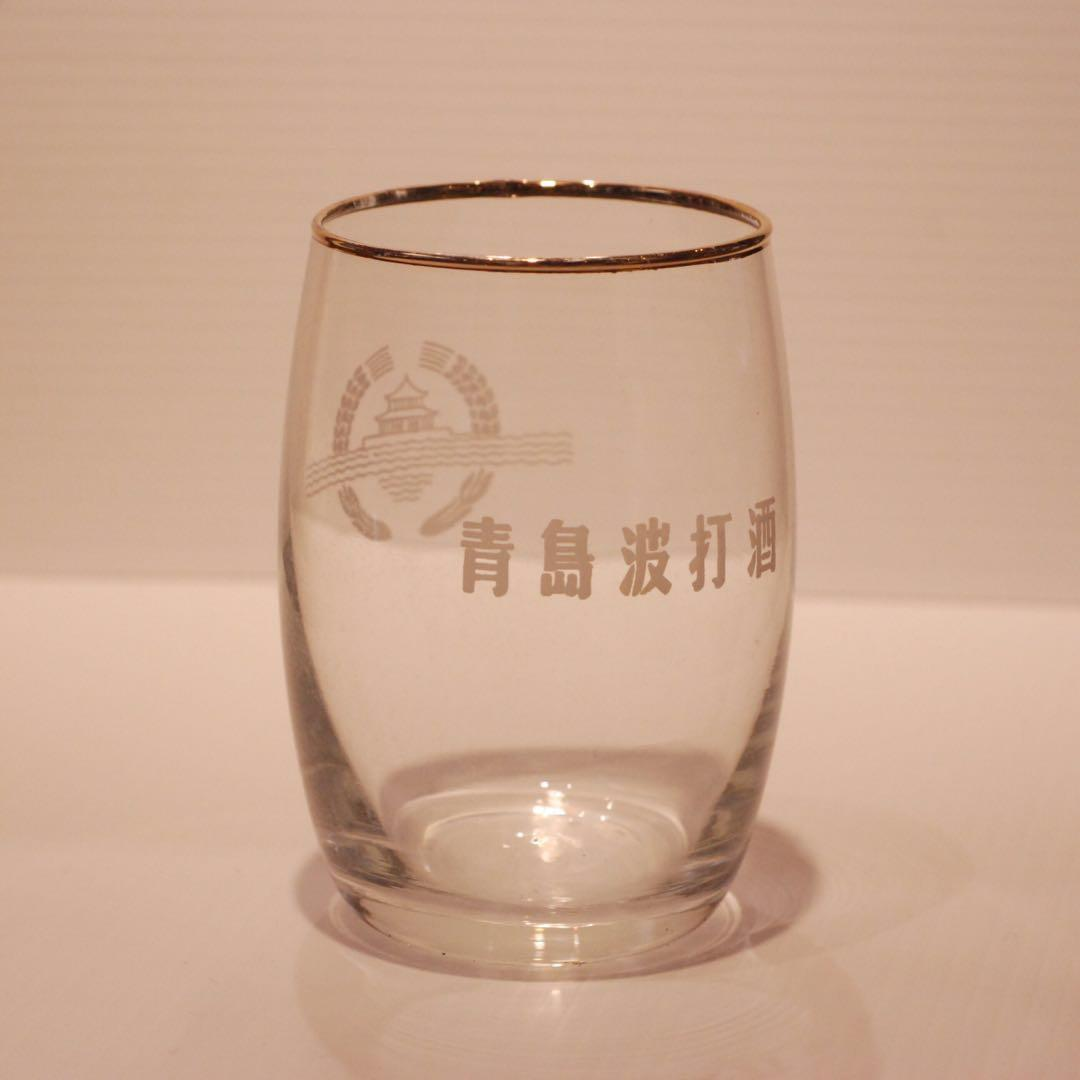 懷舊 青島波打酒 玻璃杯 罕有