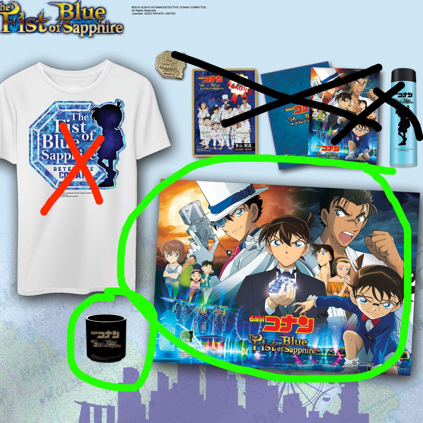 Detective Conan Movie Merchandise 2019 on Carousell