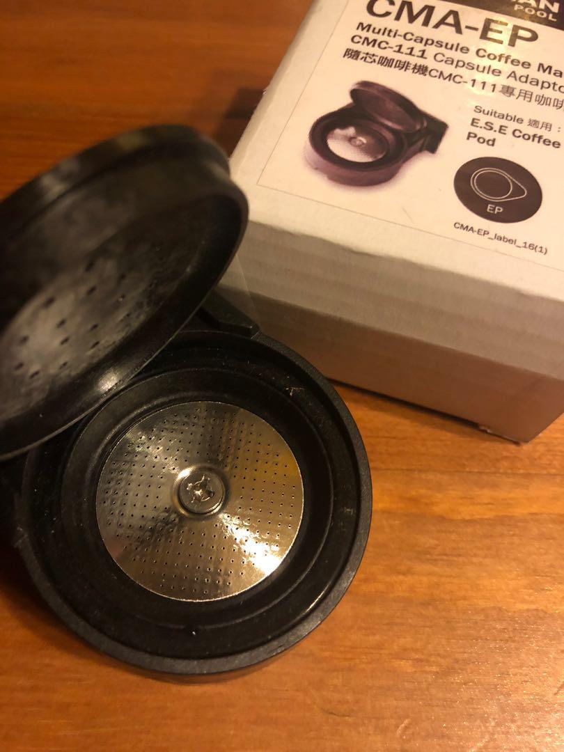 Multi Capsule Coffee Maker Capsule Adapter