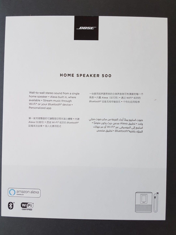 [NEW] Bose Home Speaker 500
