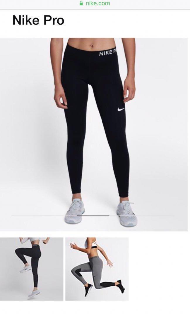 *PRICE DROP* Nike Leggings - Fleece Lined