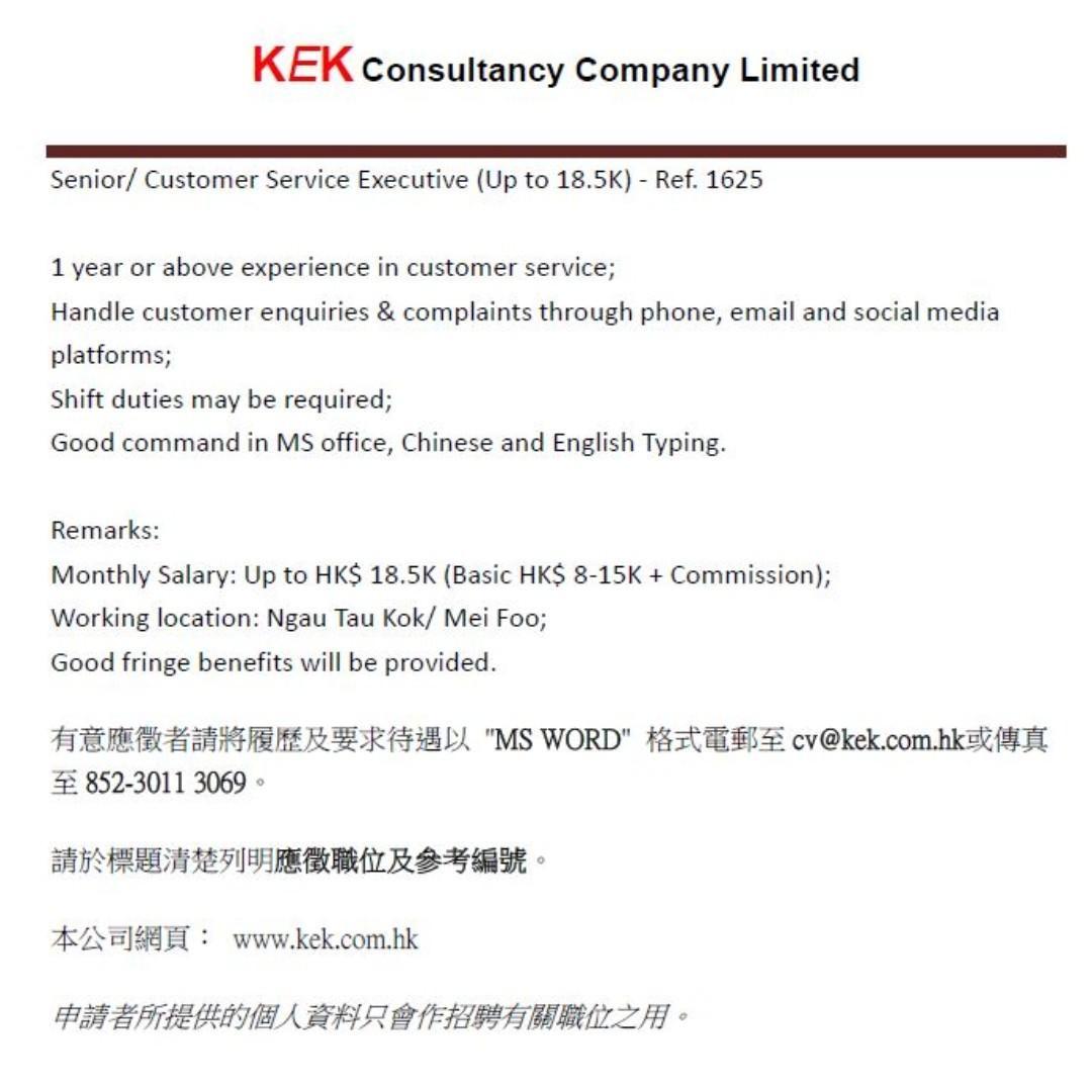 Senior/ Customer Service Executive (Up to 18.5K) - Ref. 1625