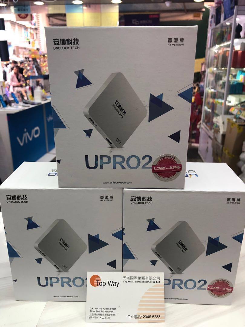 安博盒子U PRO 2 I950 行貨2019(第六代) UPRO2 UPRO 2最新版本一年包換*香港原裝行貨*世界各地通用*$780