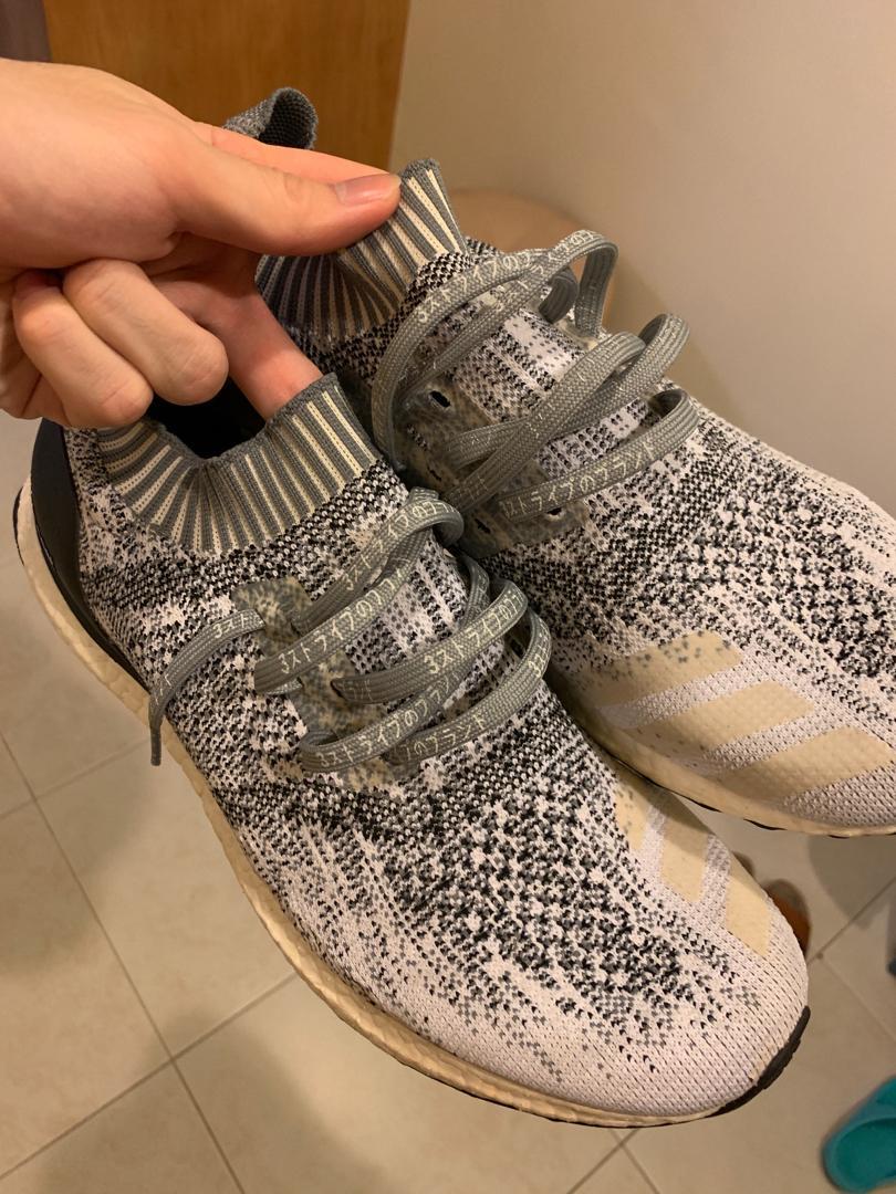 ultra boost katakana laces