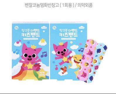 韓國pink fong baby shark 兒童膠布