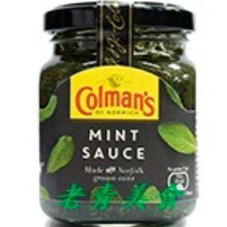 【老青美食】【英國Colman's】薄荷葉醬 165ml