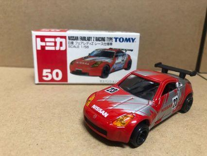 Tomy tomica Nissan Fairlady Z Racing type # 50