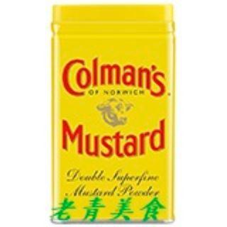 【老青美食】【英國Colman's】牛頭牌芥末粉 454g