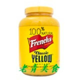 【老青美食】【美國Frenck's】芥末醬 24oz