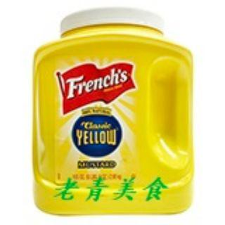 【老青美食】【美國Frenck's】芥末醬 105oz