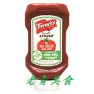 【老青美食】【美國Frenck's】番茄醬 20oz