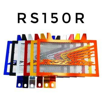 RS150R Radiator Guard
