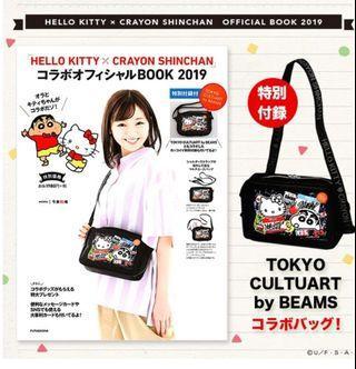 """""""HELLO KITTY ✕ CRAYON SHINCHAN"""" TOKYO CULTUART by BEAMS collaboration shoulder bag"""