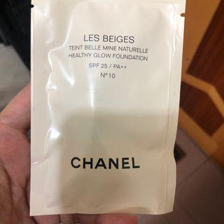 Chanel 粉底 sample