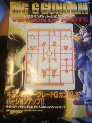 G Gundam mg version up parts