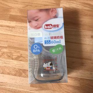 🚚 培寶  α-33玻璃奶瓶 寬口徑 SS 60ml (藍)