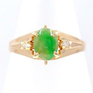 18k Jade & Diamond Ring