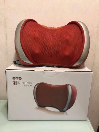 OTO 肩頸鬆(有保用至2019 年底)
