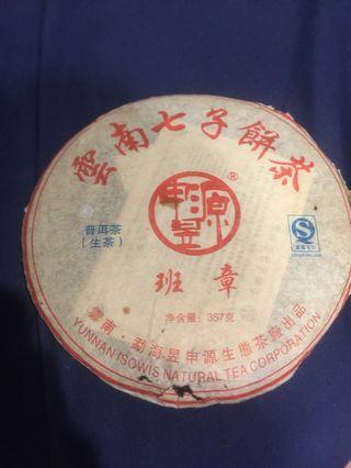 🚚 雲南普洱茶10年貨