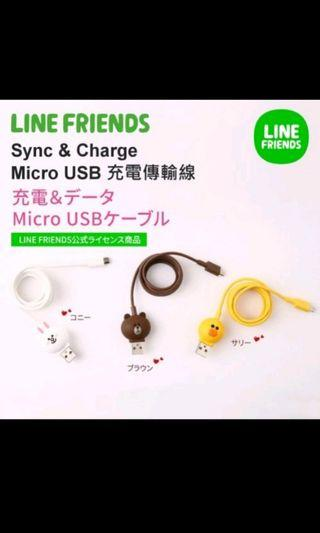 🚚 Line friends micro USB