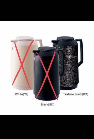 Brand New Tiger Vacuum Flask