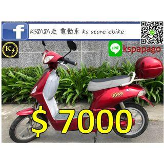 (KS STORE) ebike new and 2nd hand Ebike parts and accessories高雄ks趴趴跑電動車、電動自行車 全新 二手 中古